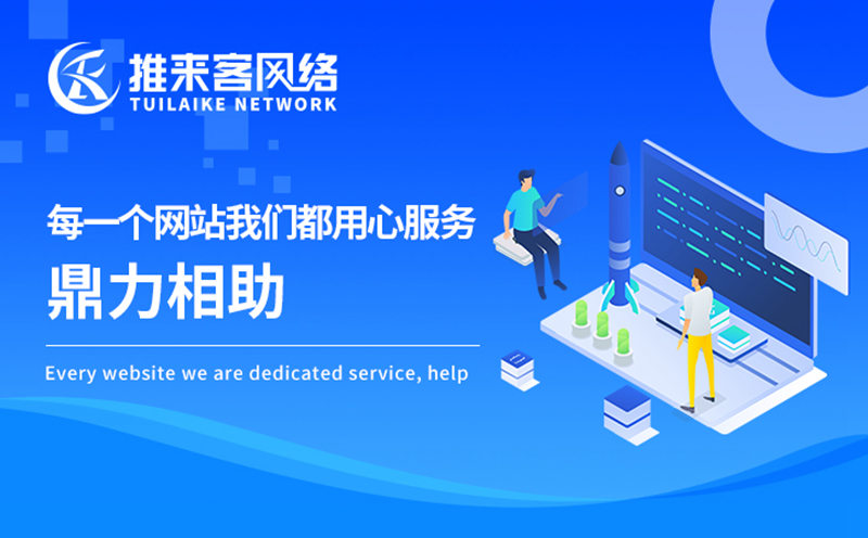 企业网站关键词优化处理方法